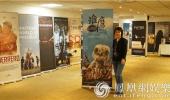 中国纪录电影《雏鹰长成记》 入围尼斯国际电影节