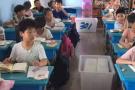 学校担心安全、家长心疼孩子,教室空调要不要装?能不能装?