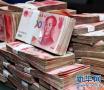 2017年河南平均工资怎么样?金融业收入最高