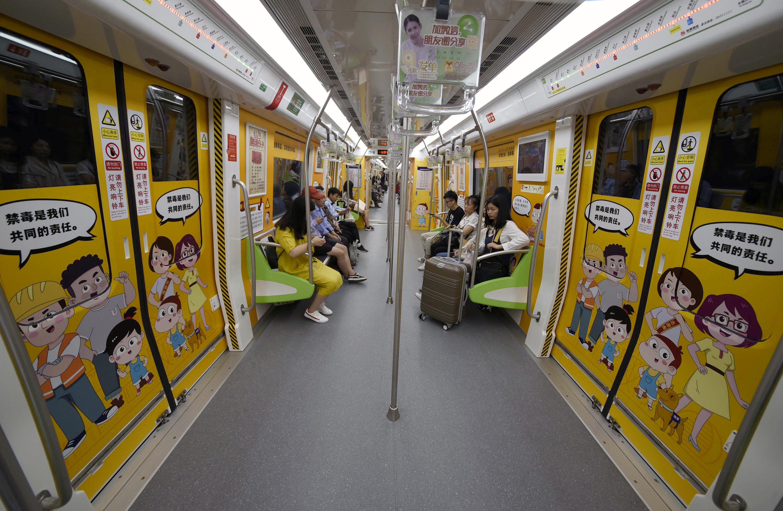 """杭州""""禁毒地铁""""开通运行"""