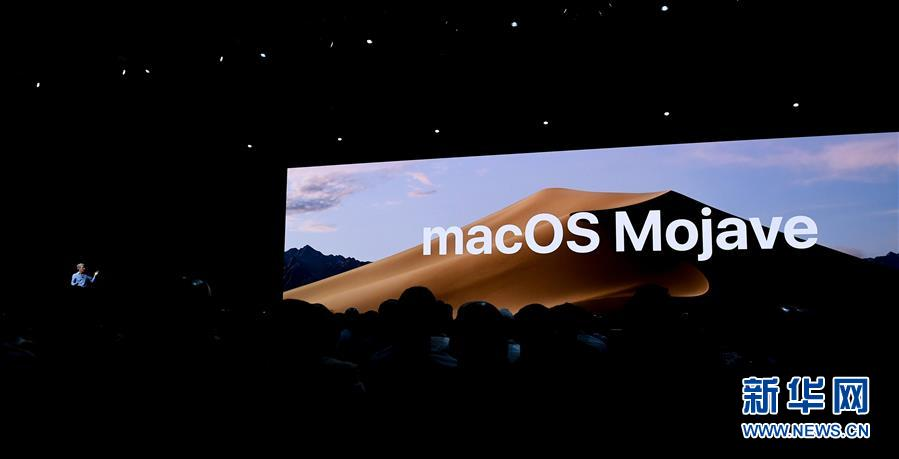 (国际)(3)苹果公司举行2018全球开发者大会