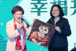 """吕秀莲:若台湾在民进党执政下""""沦亡"""" 我就切腹自杀"""