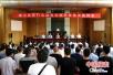 潢川法院集中宣判4起盗窃诈骗犯罪案件 7人获刑