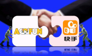 Kuaishou buys rival AcFun as Chinese streaming rivalry heats up