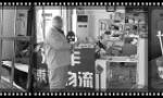 潍坊:担心藏毒包裹太多引怀疑 用网络主播身份做掩护