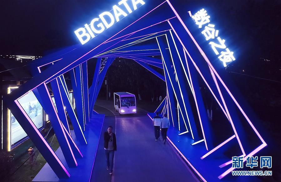 皇家彩票网是否正规:中国知识产权国际影响力快速提升
