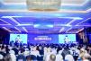 浙洽会24个重大项目签约 总投资额658.9亿元