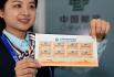 上海合作组织青岛峰会纪念邮票发行