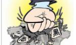 今年以来 辽宁公安共侦破犯罪案件13317件