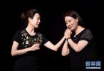探班北京京剧院新编现代京剧《宋家姐妹》