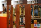 探索新阅读模式下的出版转型之路