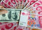 人民币即期汇率贬破6.50关口 年内涨幅接近抹平