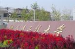 武汉工程大学硕考百人作弊案宣判,主犯获刑一年半