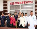 彭丽媛在四川凉山州参加艾滋病防治宣传倡导系列活动