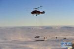 """海底岩床""""回弹""""可能有助西南极冰盖稳定"""