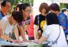 北京690人获清北自招降分认定:自招该如何扩大高考公平