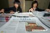中国报业融合创新大会召开:怎样讲好时代故事?