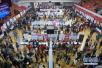 青岛:实施40万大学生在青就业创业计划