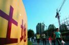 南京土地市场新变化:拿地日趋理性 租赁用地大增