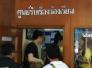 浙江海宁涉事家属27人已分3批前往泰国