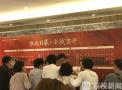"""7月首周新房遇冷 南京即将进入""""现房销售""""时代!"""