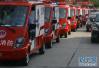 消防车怒怼私家车,市民却拍手叫好 咋回事?