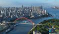 武汉通过全国水生态文明城市建设试点评估