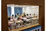 杭州全面实行小学免费晚托班:家长书面申请,一到三年级优先