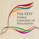 世界哲学大会