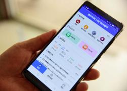 """广东惠州打造""""互联网+信用""""中介超市"""