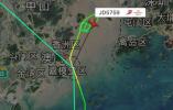 首都航空一北京飞澳门航班疑遭风切变 备降深圳