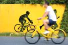 拖欠上海凤凰自行车6800万货款遭起诉 ?ofo不予置评