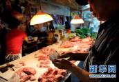 洪灾、猪瘟不改平稳态势 9月菜蛋肉价格将回落
