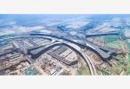 北京新机场亚洲最大机库封顶 面积同5个足球场