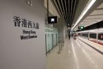 坐着高铁去香港!广深港高铁车票9月10日开始发售