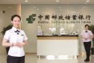 邮储银行宜兴市支行成功拦截一起电信诈骗案件