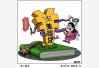 重慶檢方起訴一起涉惡校園貸案 9名惡勢力嫌犯被訴