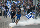 民族主义者举行示威