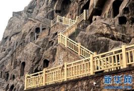 河南省7家国有景区从9月20日零时起降价 龙门石窟在列