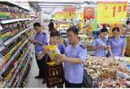 市场监管总局抽检324批次食品 这4批次食品不合格