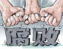河北省人大常委会原副主任杨崇勇受贿案一审宣判