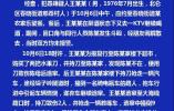 3死15伤!宁波故意杀人案犯罪嫌疑人已被抓获