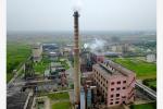 青岛有了大气污染源排放清单 涵盖11大源类9项污染因子