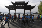 300人的名额先到先得 杭马慈善跑开始接受报名