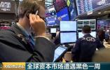 央视:一场座谈会传递重磅信号 股市春天不远了?
