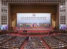 """人民日报驳斥""""中国威胁论"""":中国的发展是世界的机遇!"""