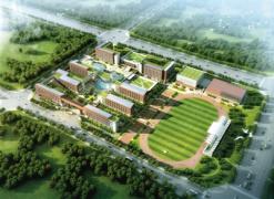 郑州东部再添一所高起点高中 47中高中部开建