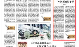 毛泽东何时提出中国要有原子弹?时间真的很早