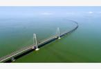 历时14年 港珠澳大桥将于10月24日上午正式通车