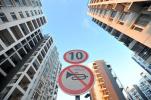 中国青年报:长租公寓资金池到了必须监管的时候